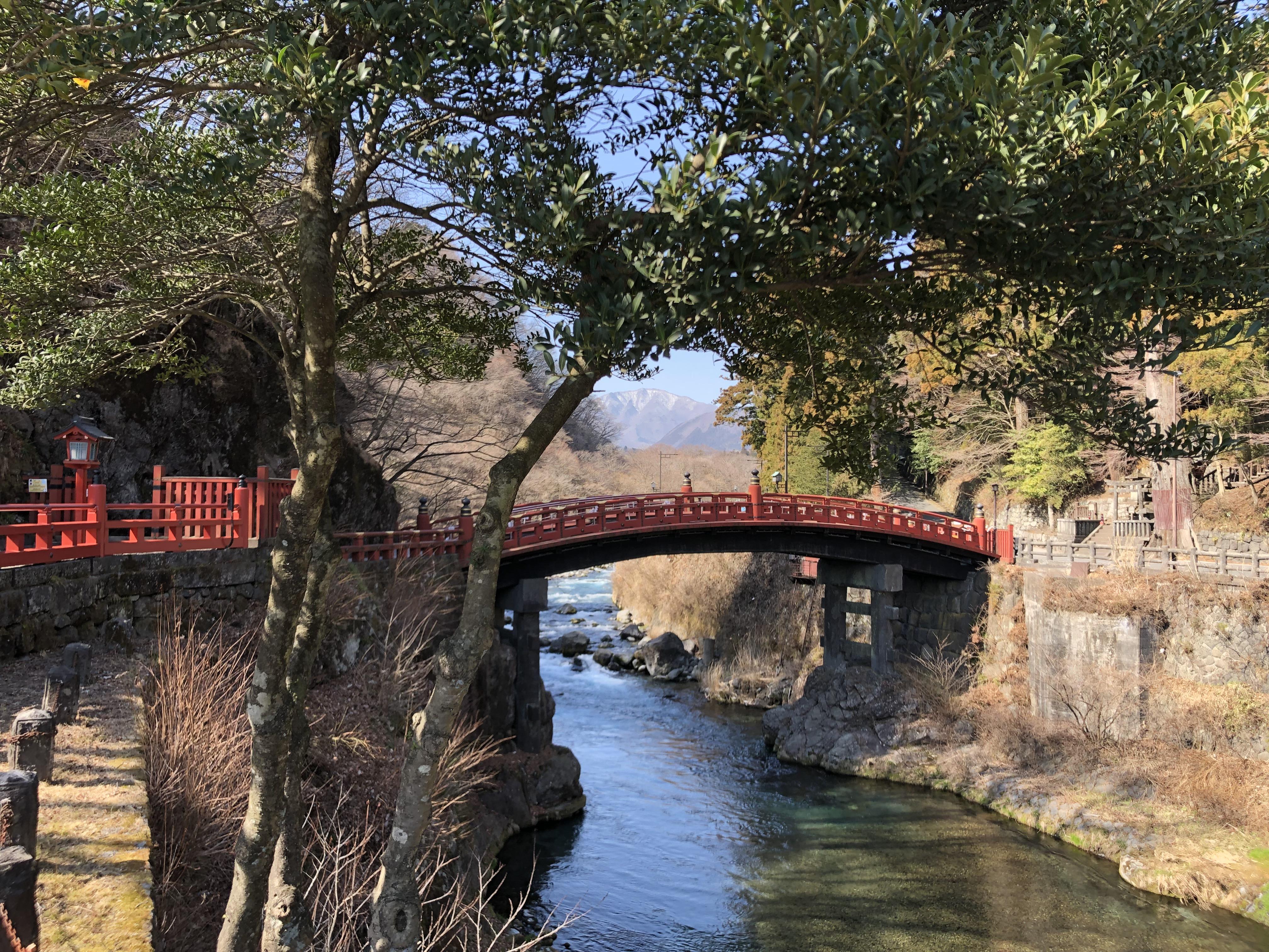 Pont Shinkyo
