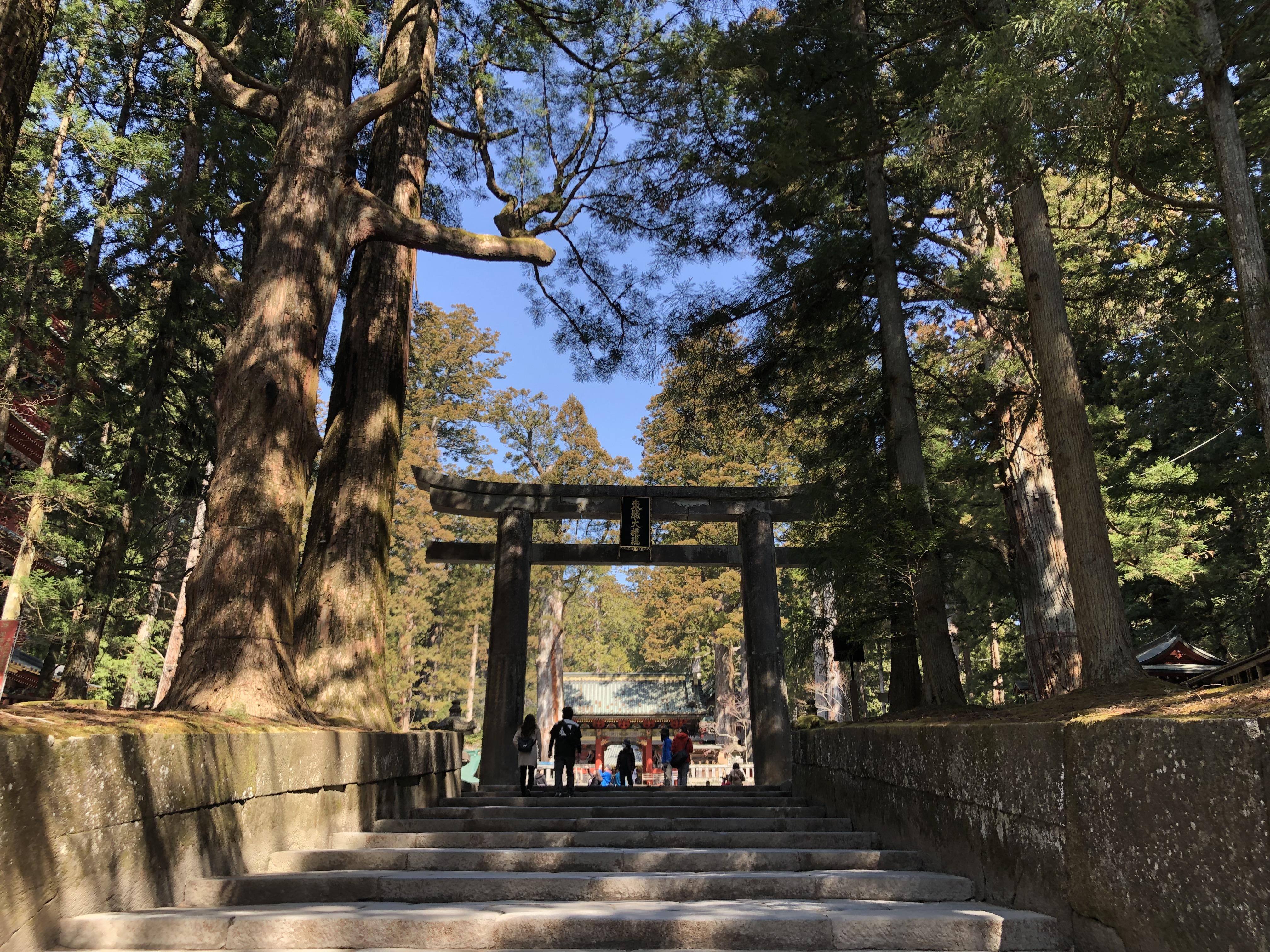Sanctuaire Tosho-gu