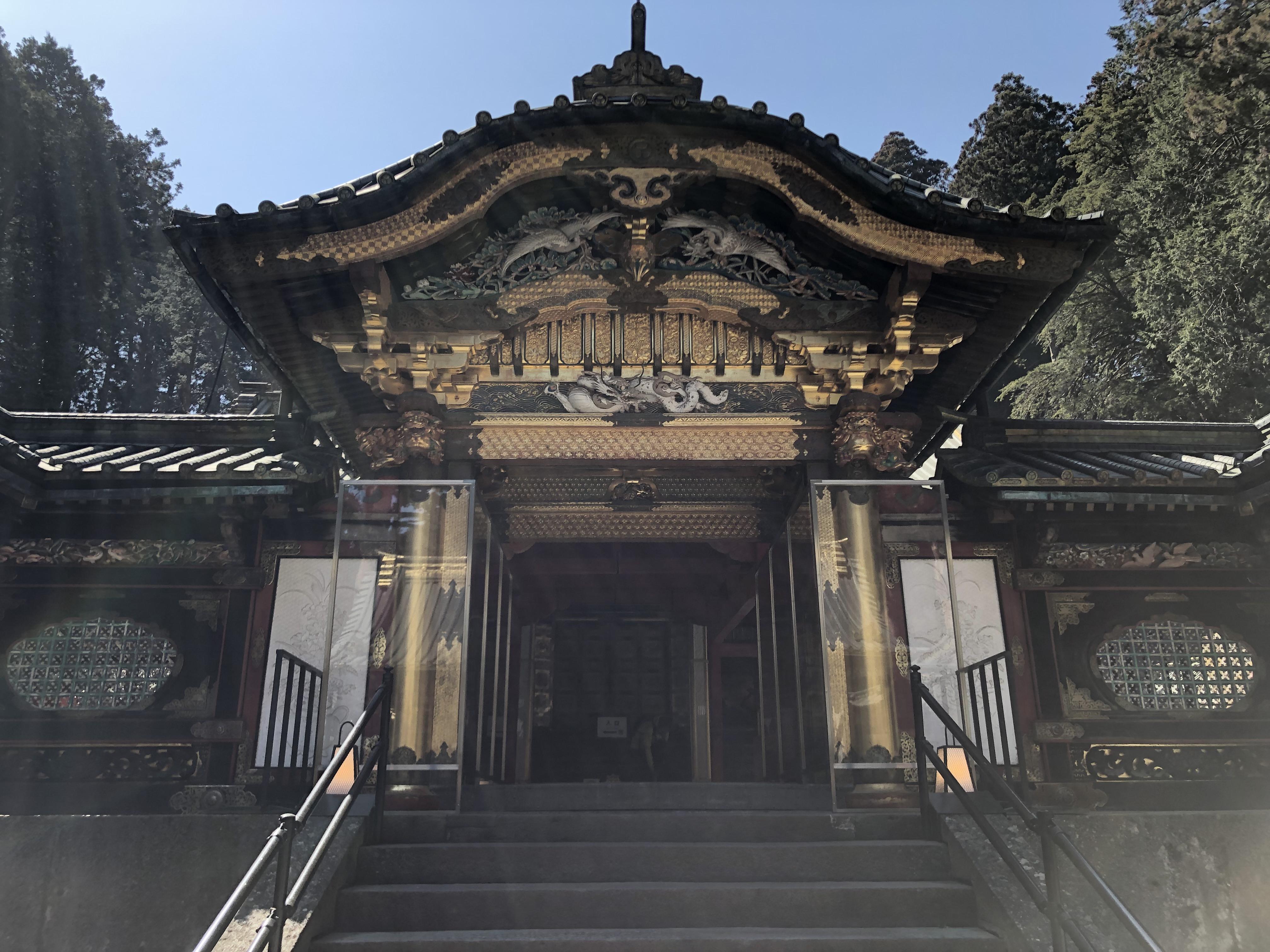 Porte Karamon