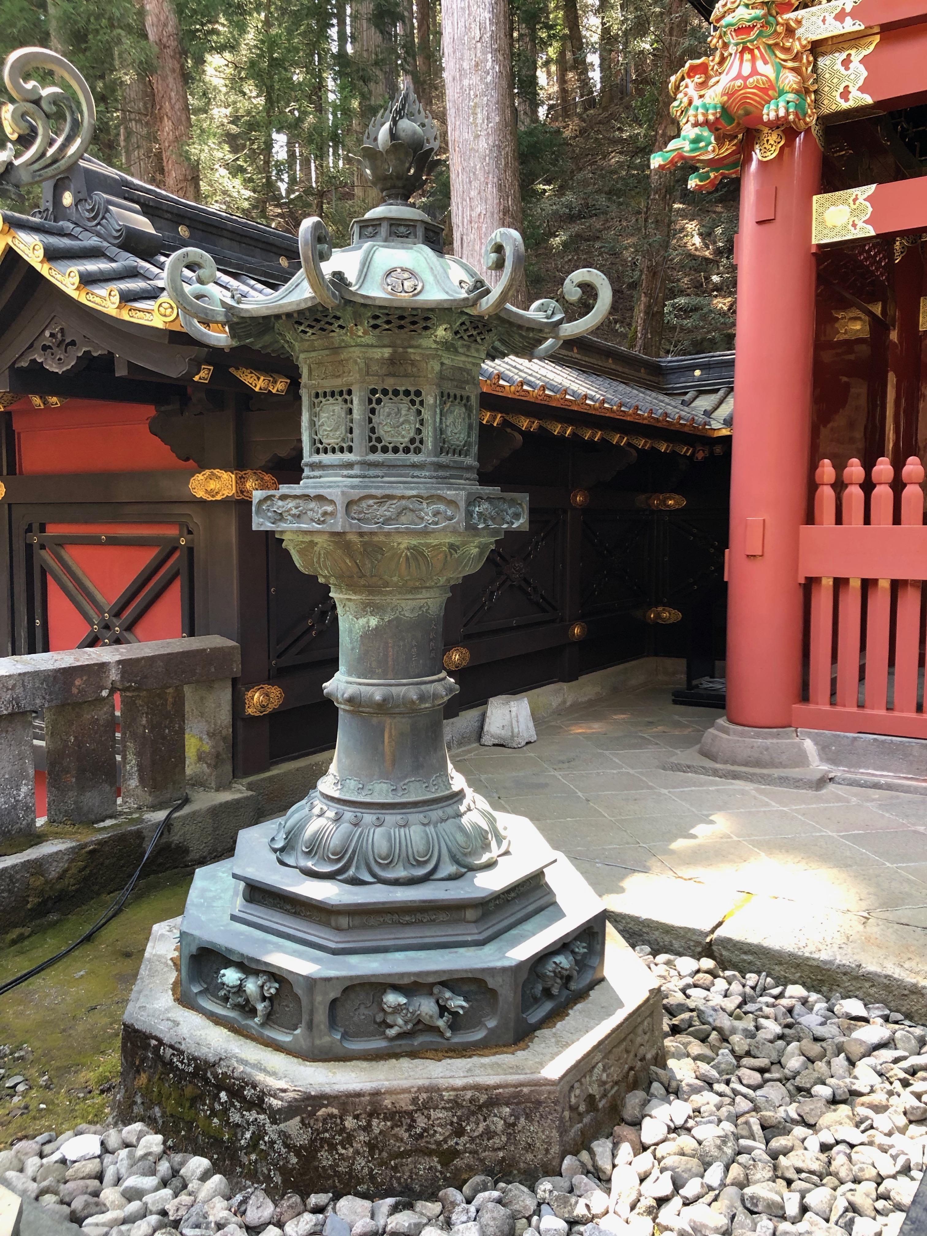 Temple Taiyin