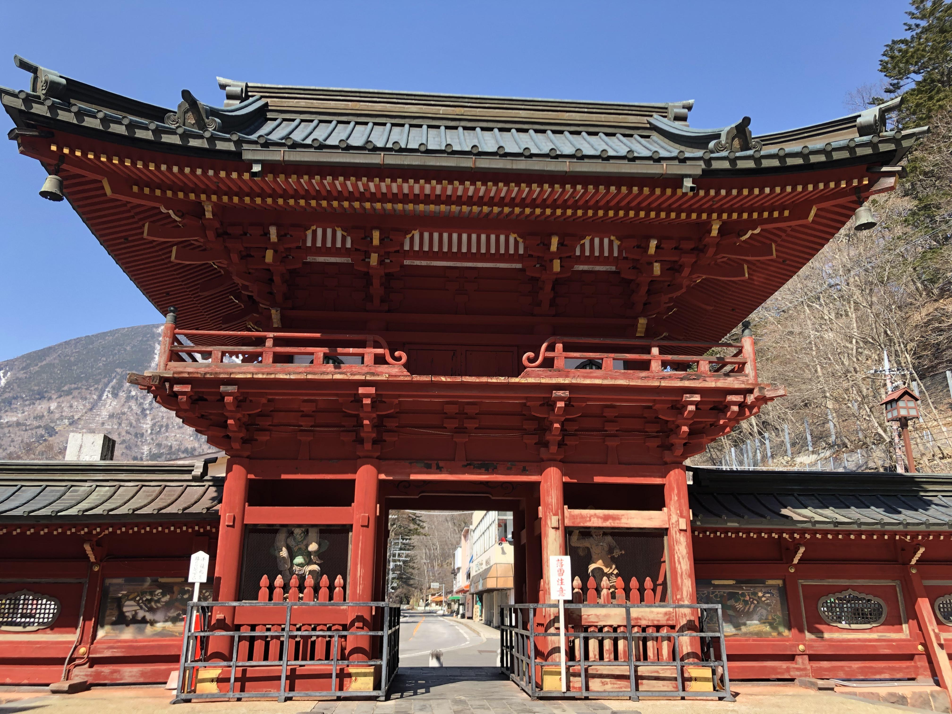 Temple Chuzenji